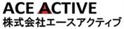 催事管理アウトソーシング企業エースアクティブ